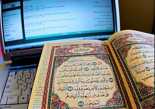 Innovative Way to Memorize the Quran (1)